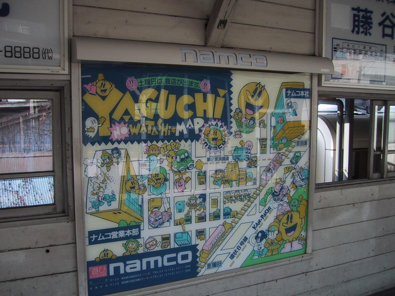 namco_map