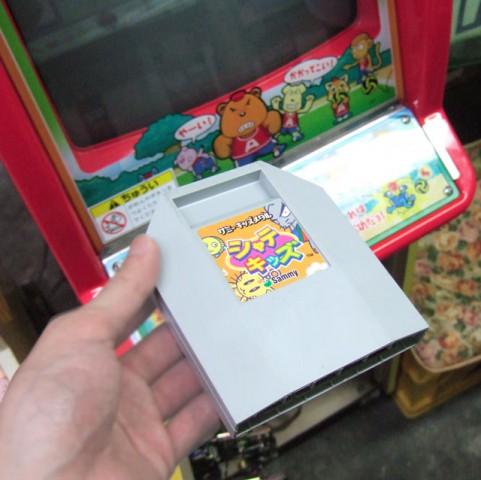 SC-MEDAL GAME SYSTEM