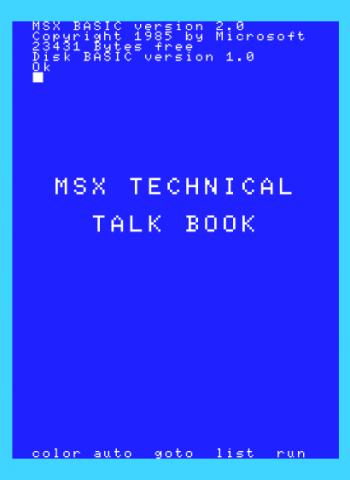 msx2014_cover